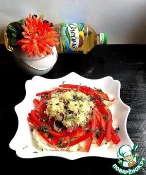 Рецепт Салат с перцем и грибами