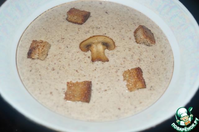 Как готовить Грибной сливочный крем-суп домашний рецепт приготовления с фото #7