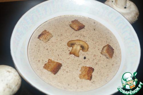 Как готовить Грибной сливочный крем-суп домашний рецепт приготовления с фото #8
