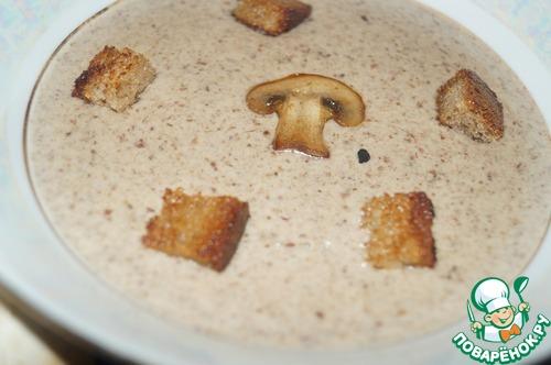 Как готовить Грибной сливочный крем-суп домашний рецепт приготовления с фото #9
