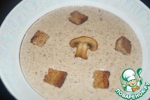Рецепт Грибной сливочный крем-суп