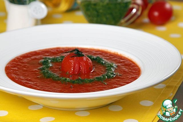 Суп из печеных томатов с песто рецепт с фотографиями пошагово #6