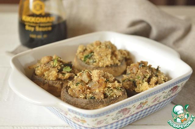 Как приготовить простой рецепт приготовления с фото Фаршированные шампиньоны с хлебными крошками #6