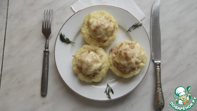 Рисовые корзиночки с курицей и сыром домашний рецепт с фото пошагово как приготовить #5