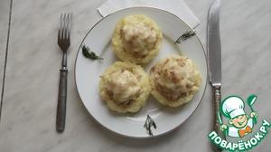 Рецепт Рисовые корзиночки с курицей и сыром