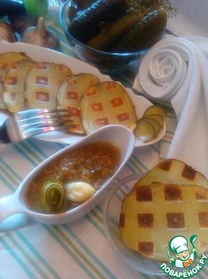 Рецепт Вафельный картофель с соусом из соленых огурцов
