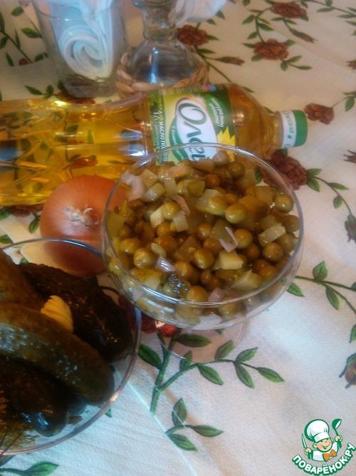 Салат из зеленого горошка и маринованных огурчиков вкусный рецепт приготовления с фотографиями пошагово как приготовить #6