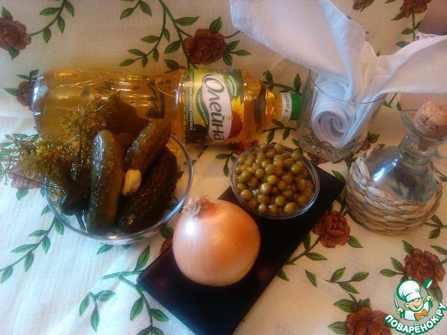 Салат из зеленого горошка и маринованных огурчиков вкусный рецепт приготовления с фотографиями пошагово как приготовить #1
