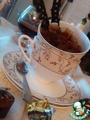 Рецепт Кофейная гранита с коньяком