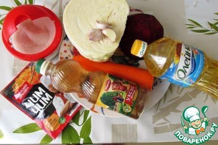 Русский салат на корейский лад вкусный рецепт с фото пошагово как приготовить #1