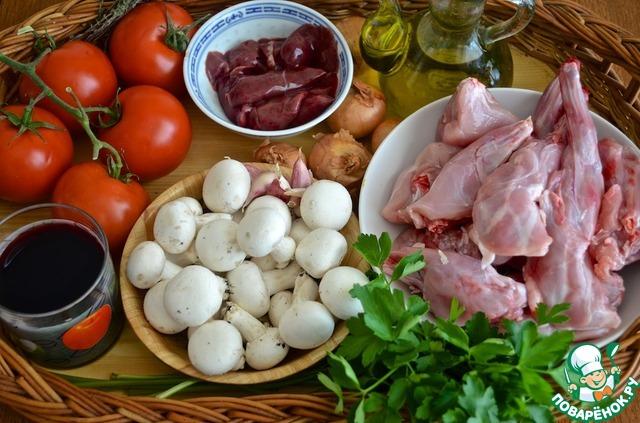 Кролик в горшочке домашний рецепт с фото пошагово #1