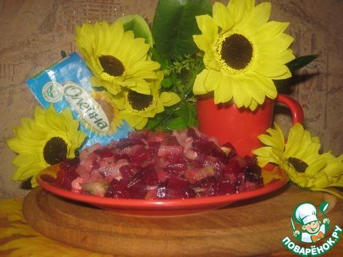 "Салат ""Наоборот"" рецепт приготовления с фото пошагово готовим #9"