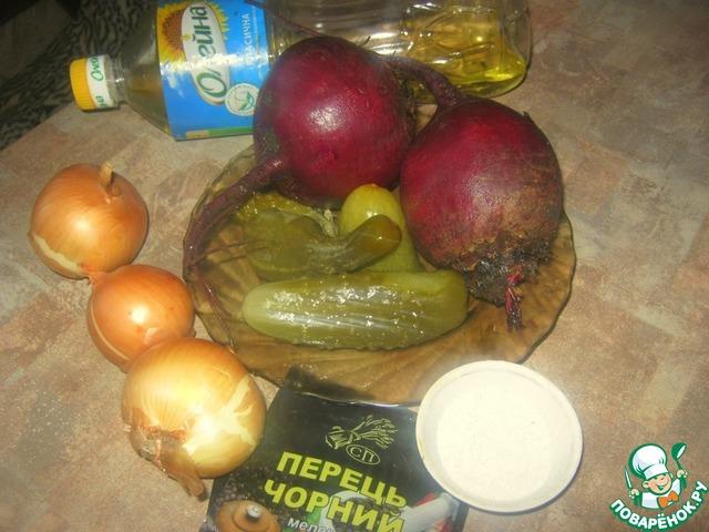 "Салат ""Наоборот"" рецепт приготовления с фото пошагово готовим #1"
