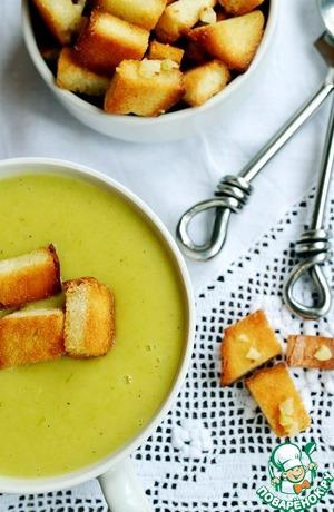Рецепт Овощной суп-пюре с чесночными гренками