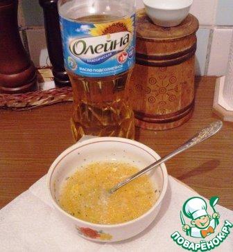 Пряная морковь бейби пошаговый рецепт приготовления с фотографиями #4