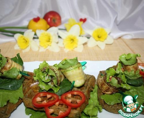 Кабачки-завитушки на шпинатной подушке простой рецепт с фото пошагово #10