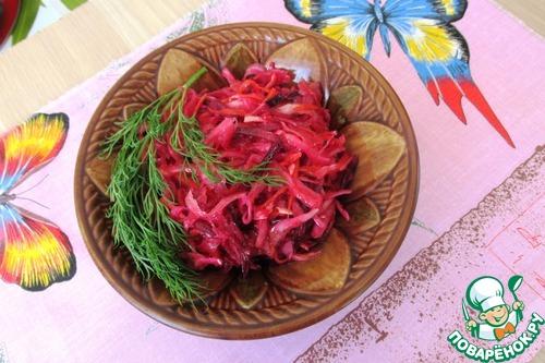 Русский салат на корейский лад вкусный рецепт с фото пошагово как приготовить #11