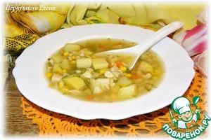Суп копченый с овощами домашний рецепт с фотографиями как готовить на Новый Год