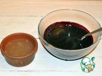 Черничный буше с кремю маскарпоне ингредиенты