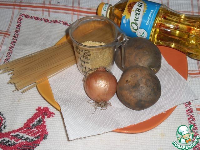 Как готовить Полевая каша вкусный рецепт приготовления с фотографиями пошагово #1