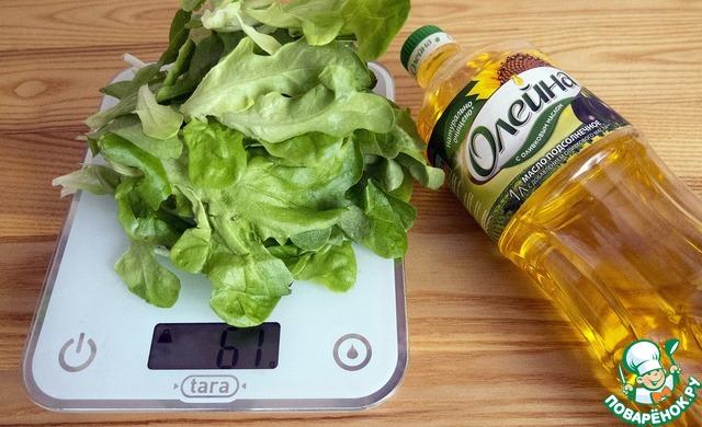 Салат из запеченной свеклы с брынзой простой рецепт с фото пошагово как приготовить #2