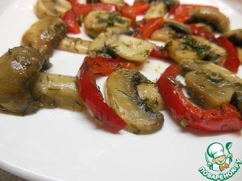 Закуска из шампиньонов с болгарским перцем рецепт с фото готовим #10