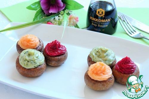 Шампиньоны, фаршированные овощными муссами домашний пошаговый рецепт приготовления с фотографиями как приготовить #9