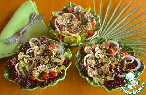 Готовим Салат со свежемаринованными грибами вкусный рецепт с фото пошагово #8