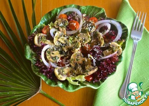 Готовим Салат со свежемаринованными грибами вкусный рецепт с фото пошагово #9