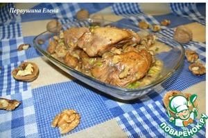 Рецепт Окорочка в ореховом соусе