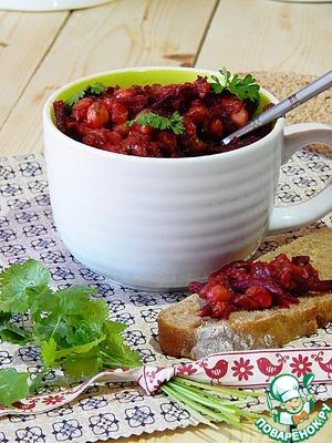 Рецепт Закуска из жареных баклажанов, нута и свеклы