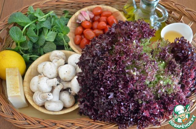 Готовим Салат со свежемаринованными грибами вкусный рецепт с фото пошагово #1
