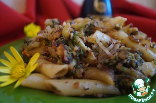 Паста с брокколи и грецким орехом рецепт с фото пошагово как приготовить #12