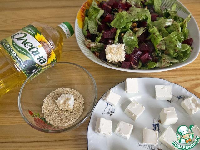 Салат из запеченной свеклы с брынзой простой рецепт с фото пошагово как приготовить #6