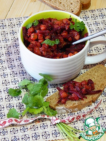 Домашний рецепт с фотографиями Закуска из жареных баклажанов, нута и свеклы #7