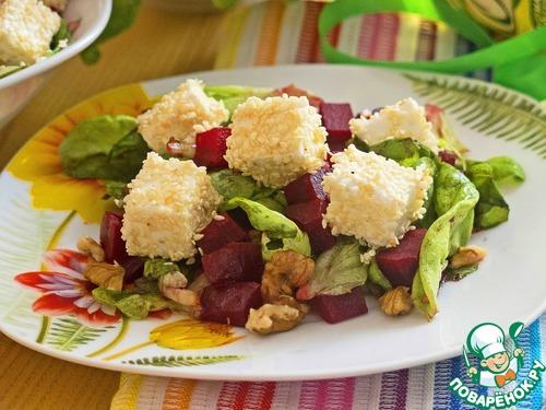 Салат из запеченной свеклы с брынзой простой рецепт с фото пошагово как приготовить #10