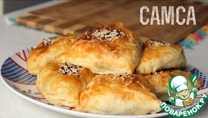 Самса вкусный рецепт приготовления с фотографиями на Новый Год