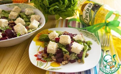 Салат из запеченной свеклы с брынзой простой рецепт с фото пошагово как приготовить #8