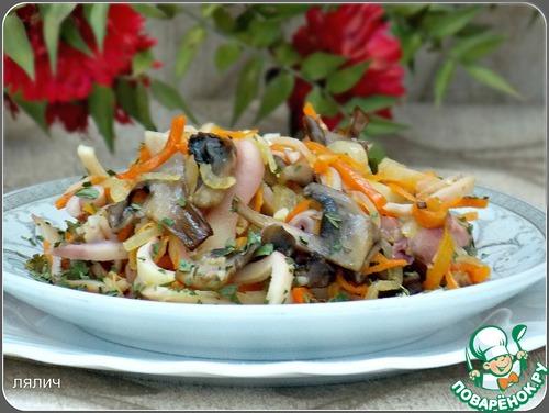 Теплый салат с кальмарами и грибами пошаговый рецепт с фото как приготовить #9