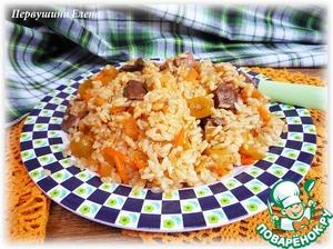 Рецепт Плов томатный с печенью