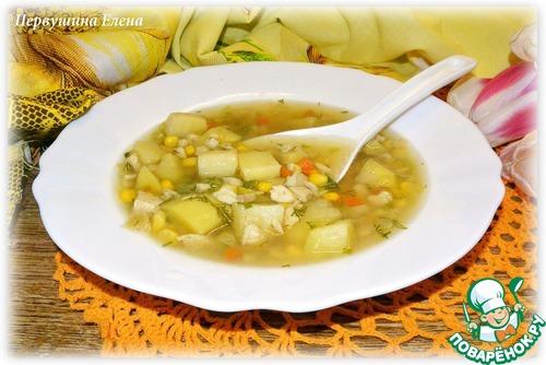 Суп копченый с овощами домашний рецепт с фотографиями как готовить #11