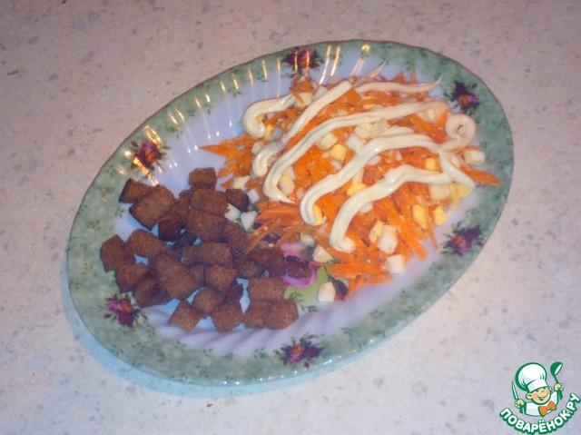 Салат из сырой моркови рецепт с фото пошагово как готовить #5