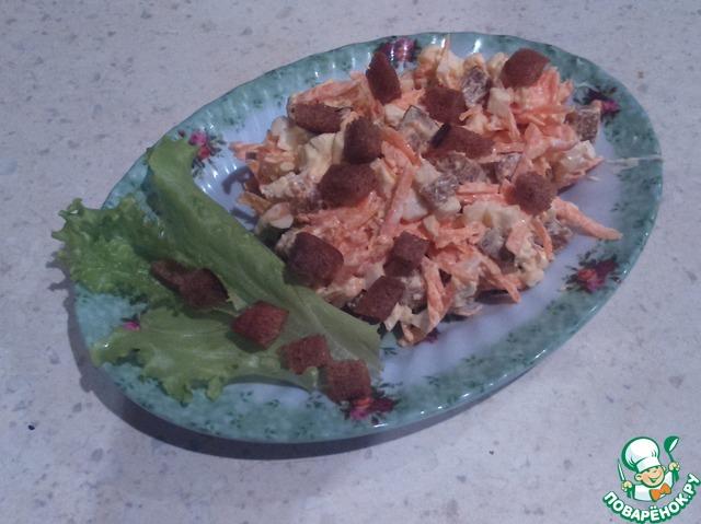 Салат из сырой моркови рецепт с фото пошагово как готовить #6