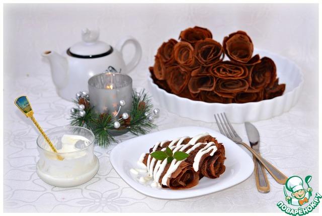 Как приготовить Тоненькие шоколадные блинчики вкусный рецепт с фотографиями #7