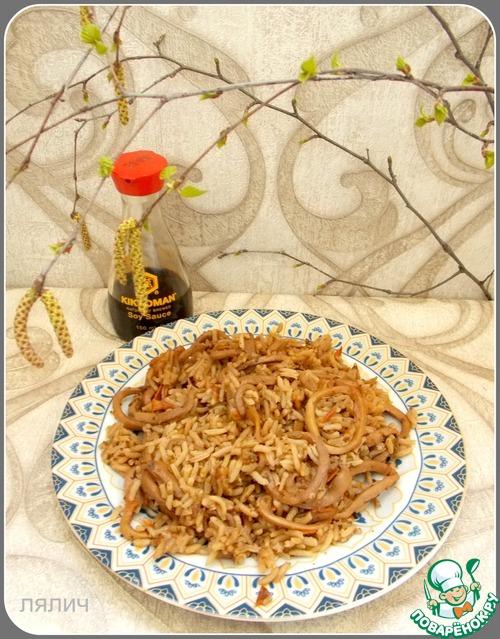 Плов с кальмарами рецепт приготовления с фотографиями пошагово как приготовить #6