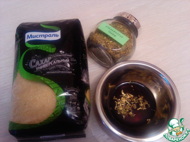 Скумбрия в сладком маринаде с печеным луком домашний рецепт с фото пошагово как готовить #4