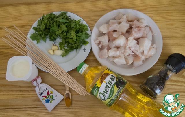 Шашлычки из филе трески с соусом рецепт приготовления с фото пошагово как приготовить #1