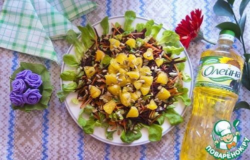 """Салат """"Необычный подсолнух"""" пошаговый рецепт приготовления с фото как готовить #7"""
