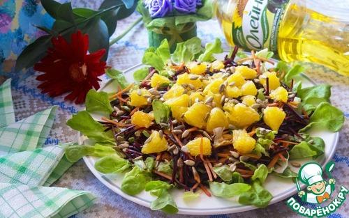 """Салат """"Необычный подсолнух"""" пошаговый рецепт приготовления с фото как готовить #8"""