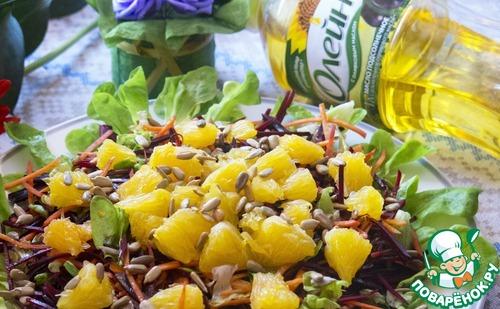 """Салат """"Необычный подсолнух"""" пошаговый рецепт приготовления с фото как готовить #9"""